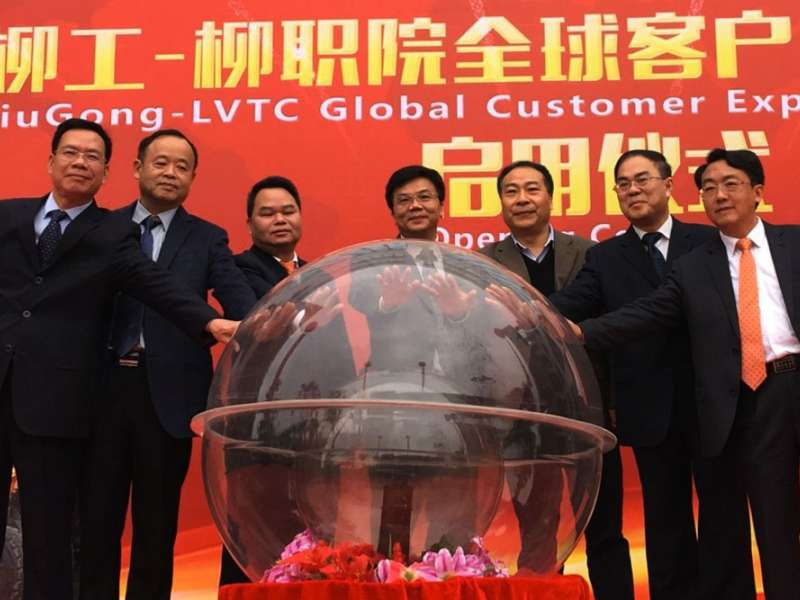 LiuGong open Global Customer Experience Centre