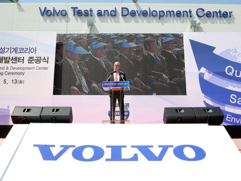 Volvo open test and development centre in South Korea